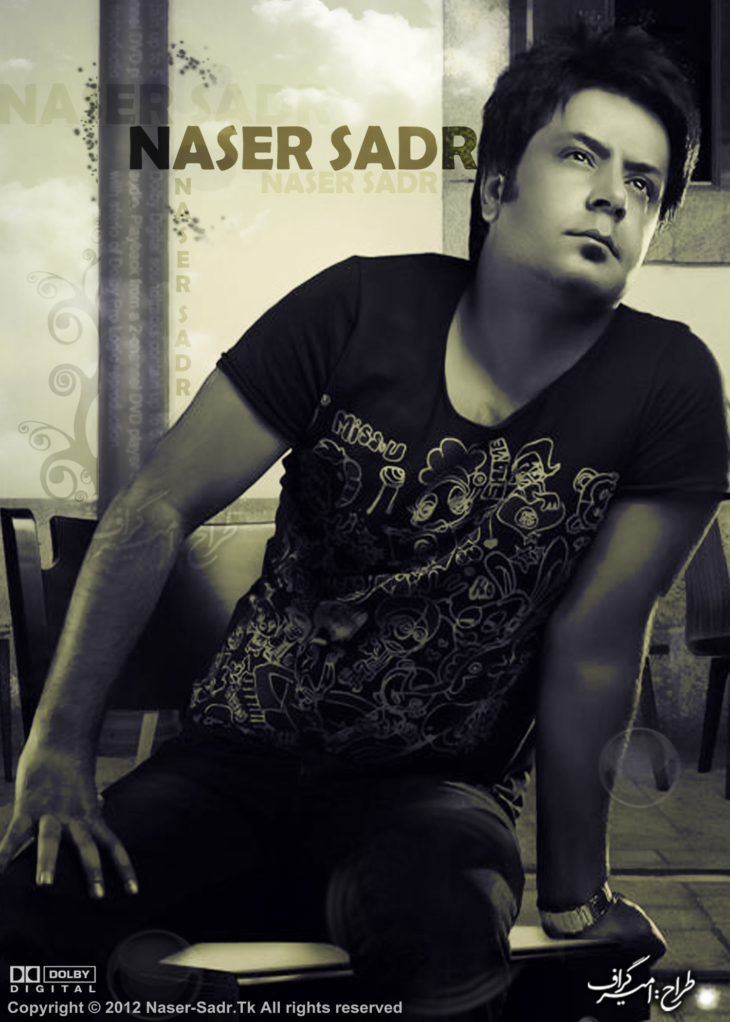 http://naser-sadr.persiangig.com/poster-naser.jpg
